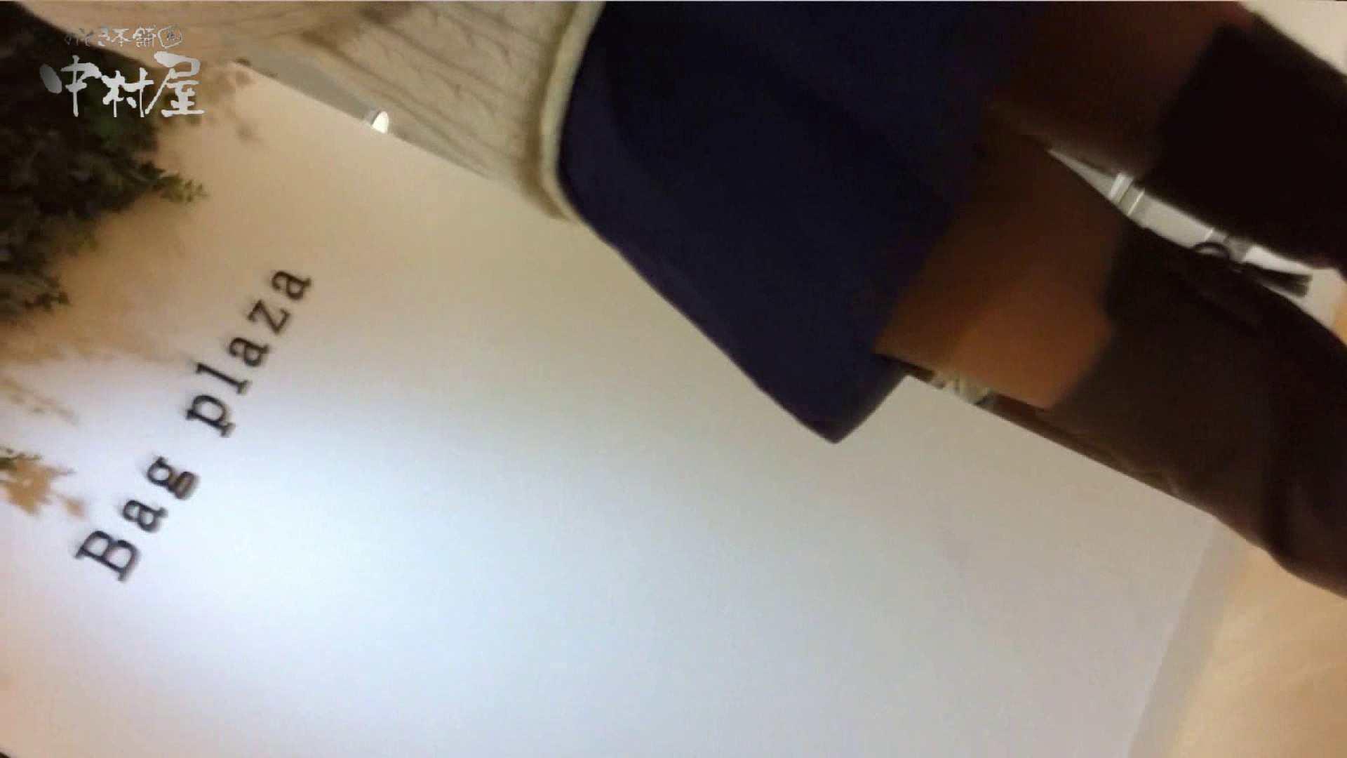 vol.71 美人アパレル胸チラ&パンチラ クイコミパンツでお買い物 胸チラ 戯れ無修正画像 82pic 14