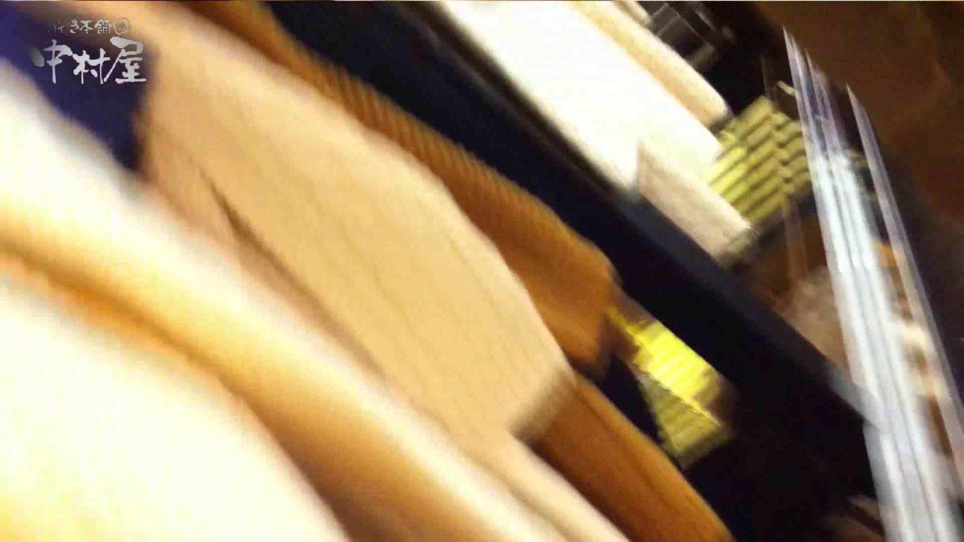 vol.71 美人アパレル胸チラ&パンチラ クイコミパンツでお買い物 接写 AV動画キャプチャ 82pic 18