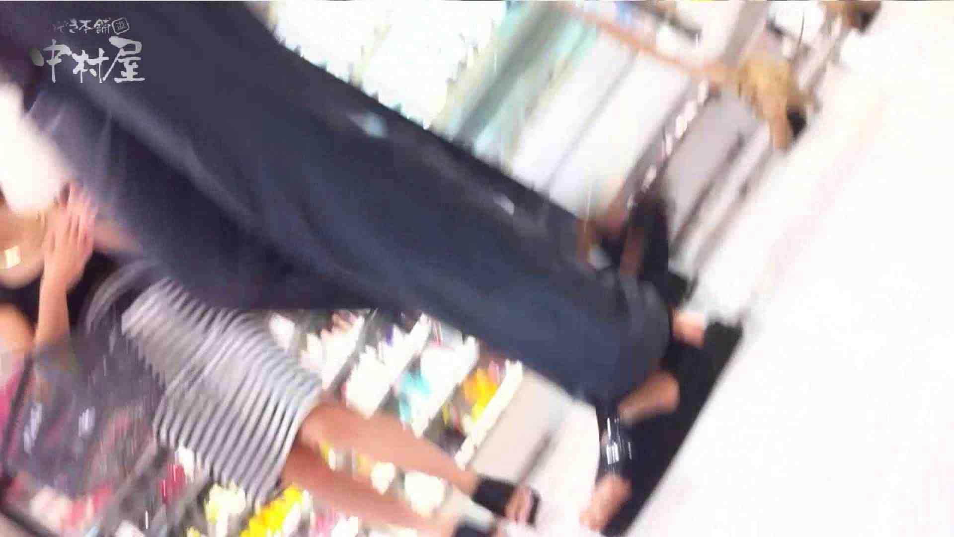 vol.71 美人アパレル胸チラ&パンチラ クイコミパンツでお買い物 接写 AV動画キャプチャ 82pic 28