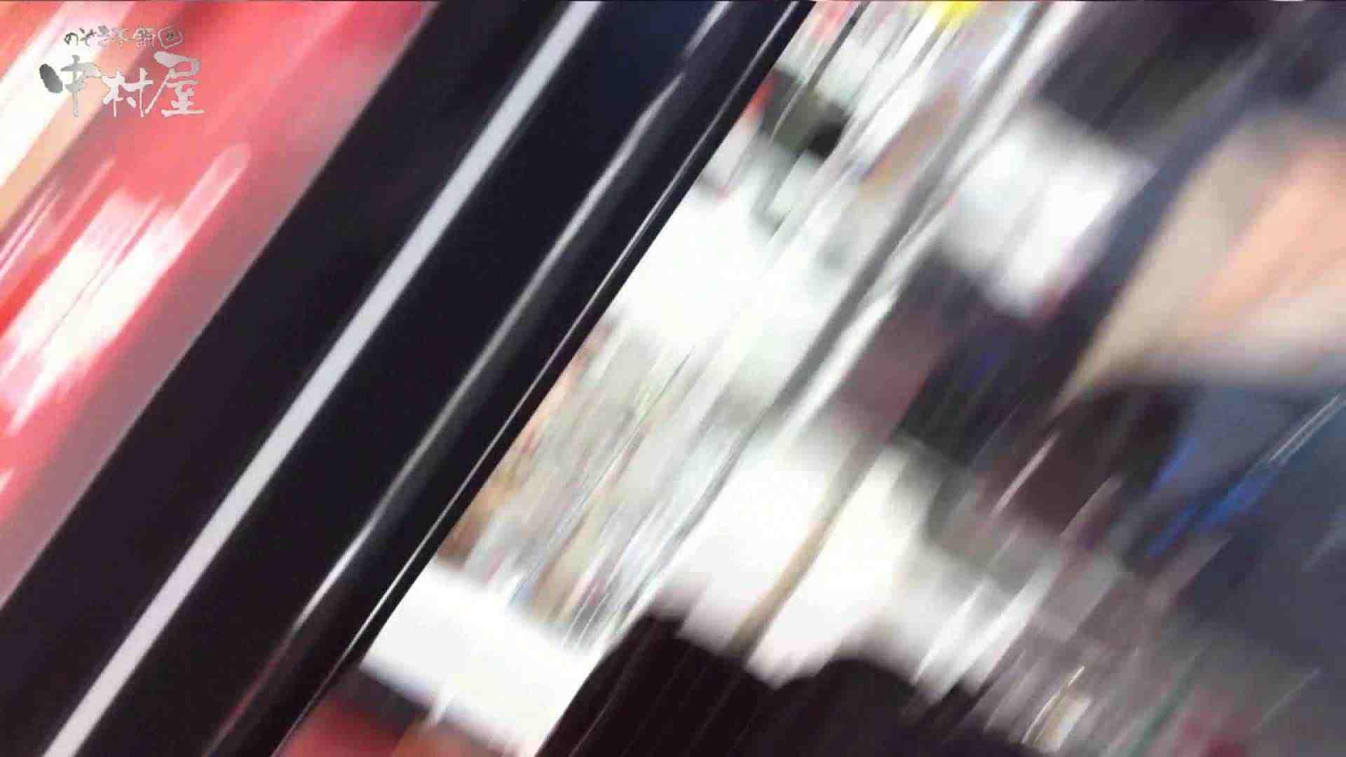 vol.71 美人アパレル胸チラ&パンチラ クイコミパンツでお買い物 胸チラ 戯れ無修正画像 82pic 34
