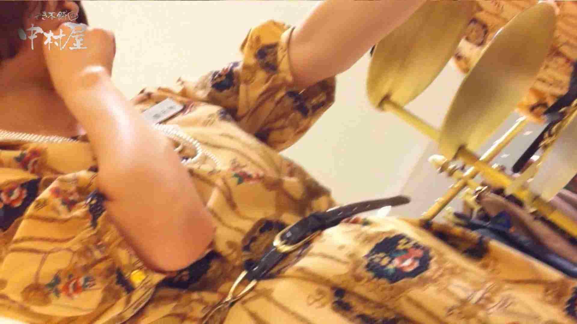 vol.71 美人アパレル胸チラ&パンチラ クイコミパンツでお買い物 胸チラ 戯れ無修正画像 82pic 59