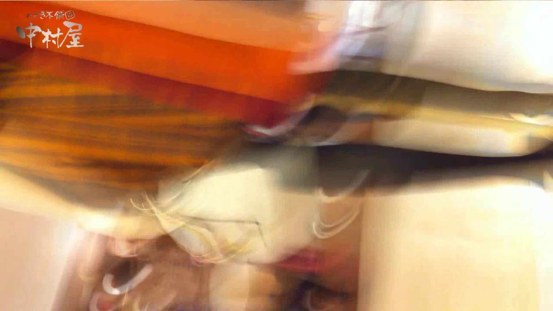 vol.71 美人アパレル胸チラ&パンチラ クイコミパンツでお買い物 チラ歓迎 エロ画像 82pic 62