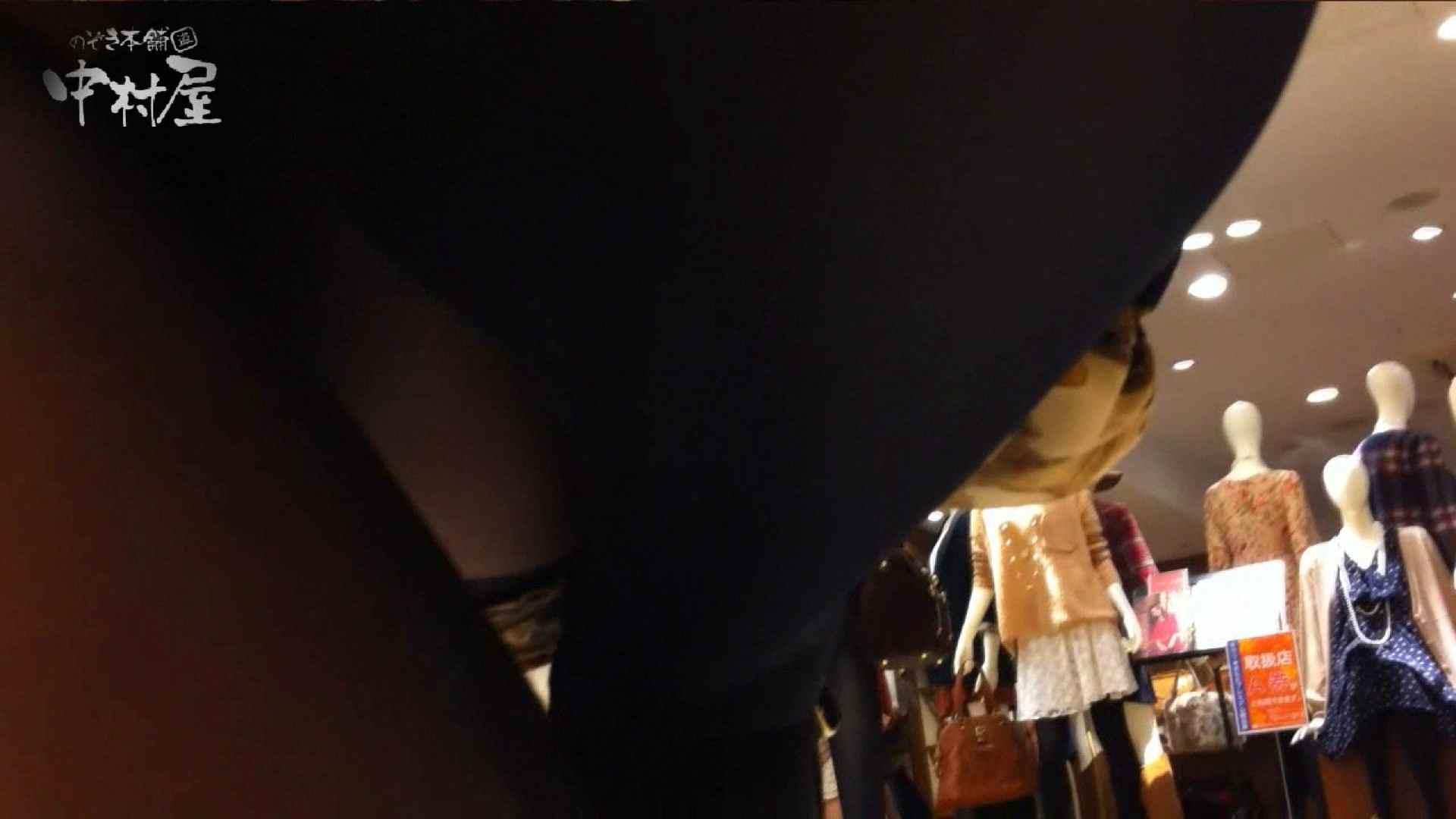 vol.71 美人アパレル胸チラ&パンチラ クイコミパンツでお買い物 胸チラ 戯れ無修正画像 82pic 64