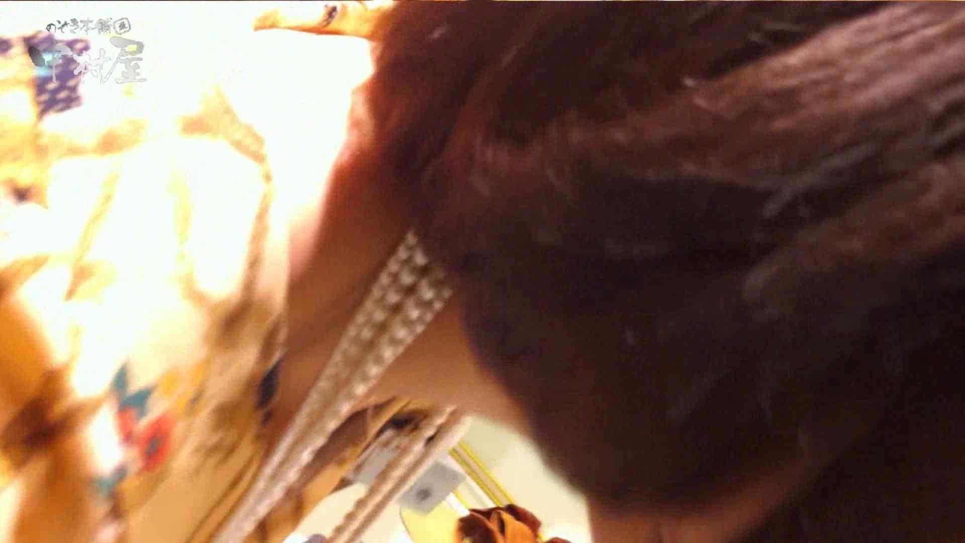 vol.71 美人アパレル胸チラ&パンチラ クイコミパンツでお買い物 胸チラ 戯れ無修正画像 82pic 79