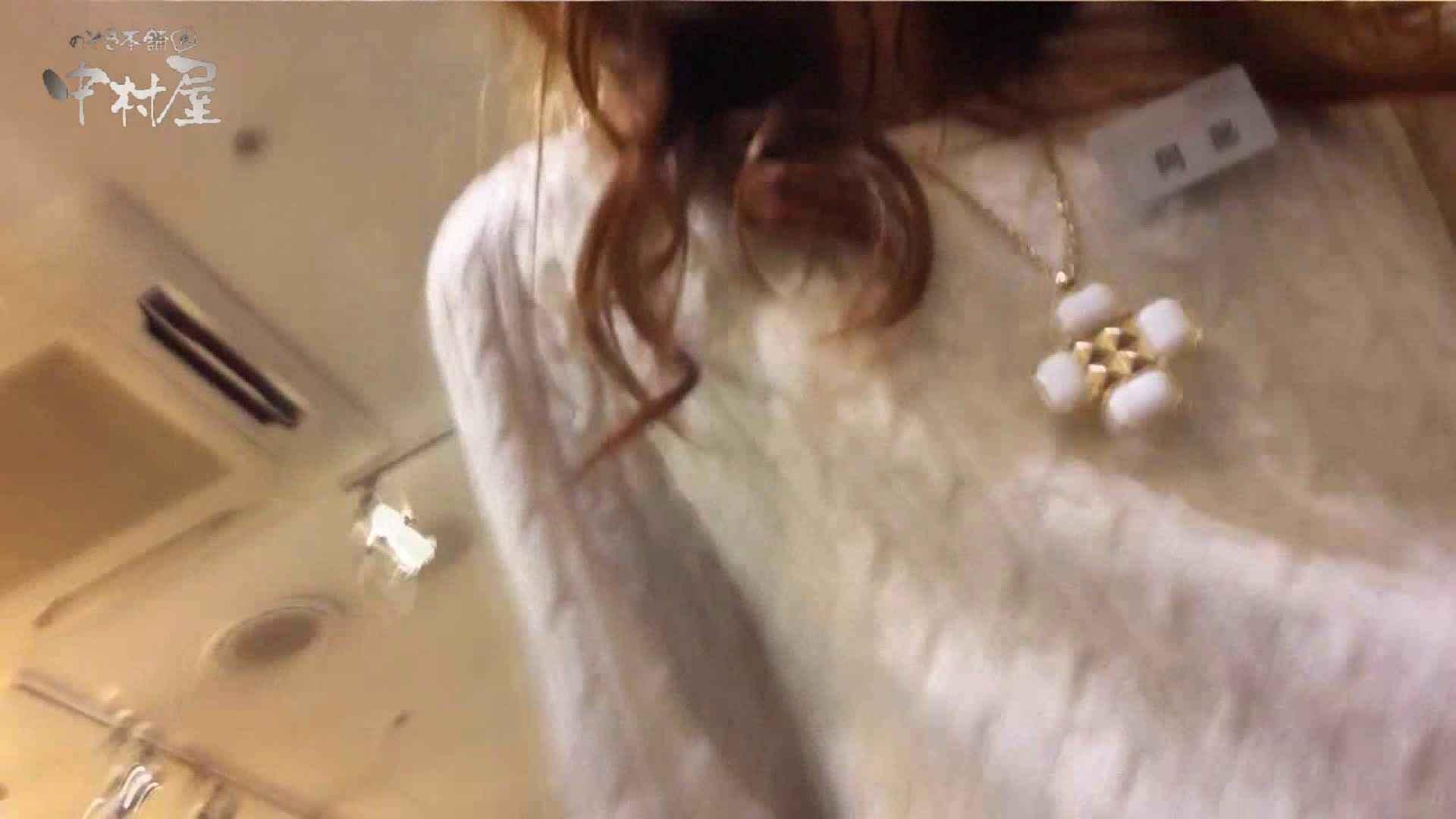 vol.71 美人アパレル胸チラ&パンチラ クイコミパンツでお買い物 チラ歓迎 エロ画像 82pic 82