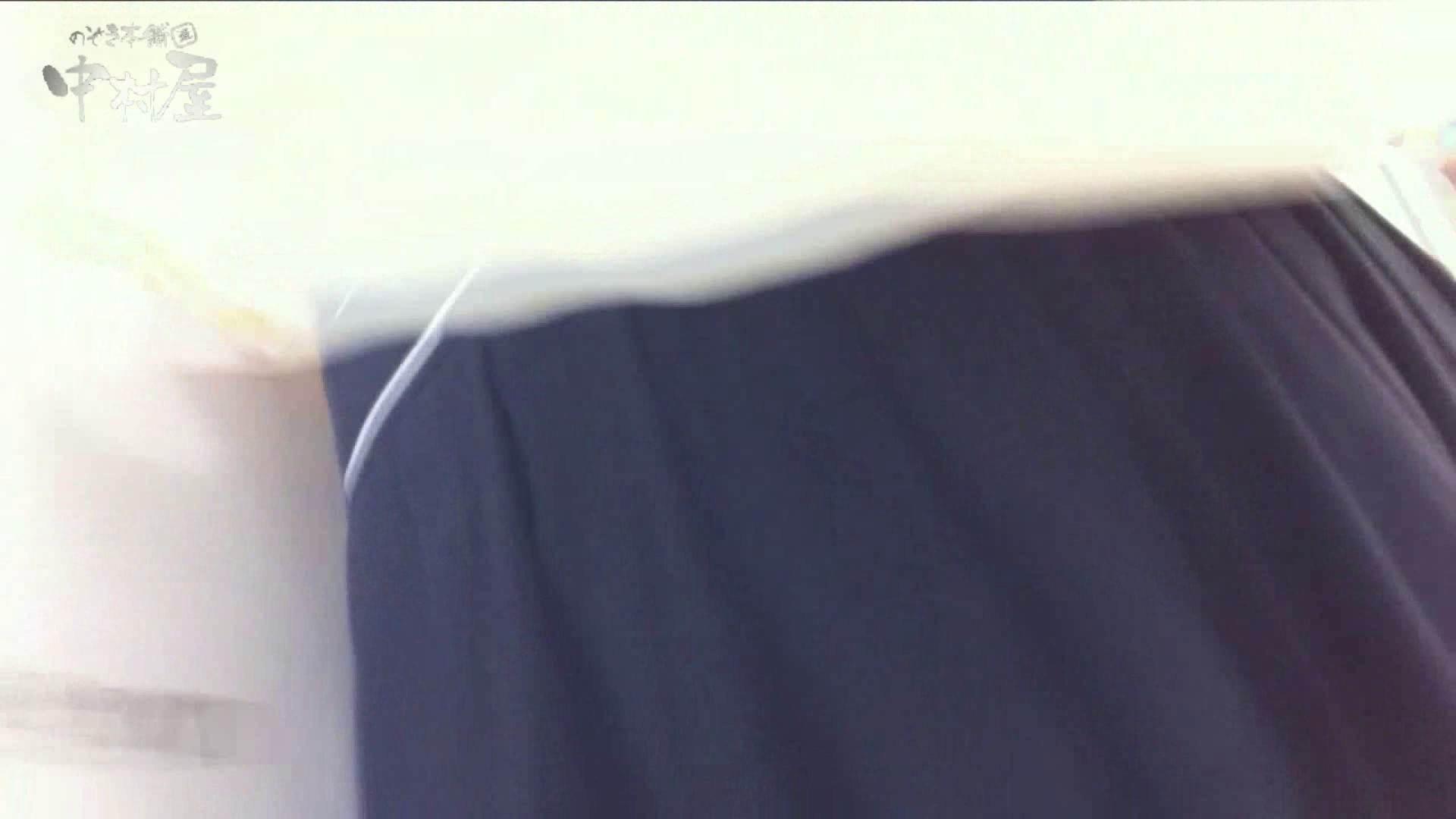 vol.75 美人アパレル胸チラ&パンチラ きれいな髪のおねーさんはド派手パンツ 新入生パンチラ   接写  101pic 11