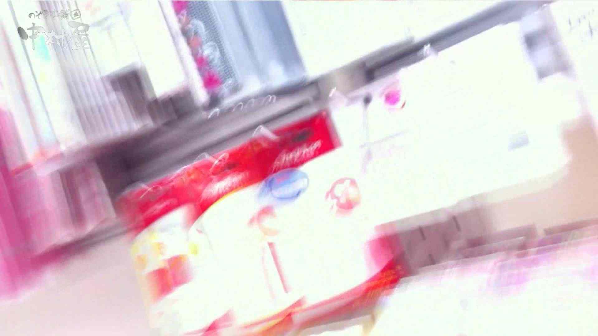 vol.75 美人アパレル胸チラ&パンチラ きれいな髪のおねーさんはド派手パンツ チラ歓迎 おまんこ動画流出 101pic 13