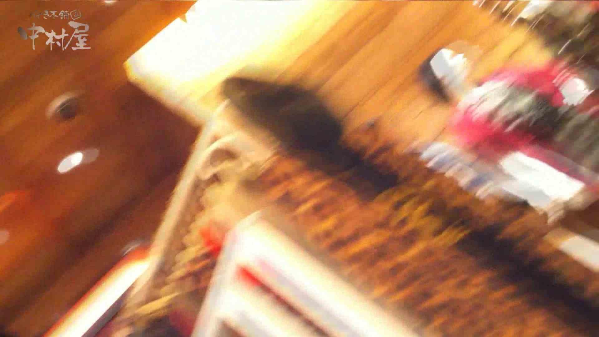 vol.75 美人アパレル胸チラ&パンチラ きれいな髪のおねーさんはド派手パンツ 美しいOLの裸体 エロ無料画像 101pic 27