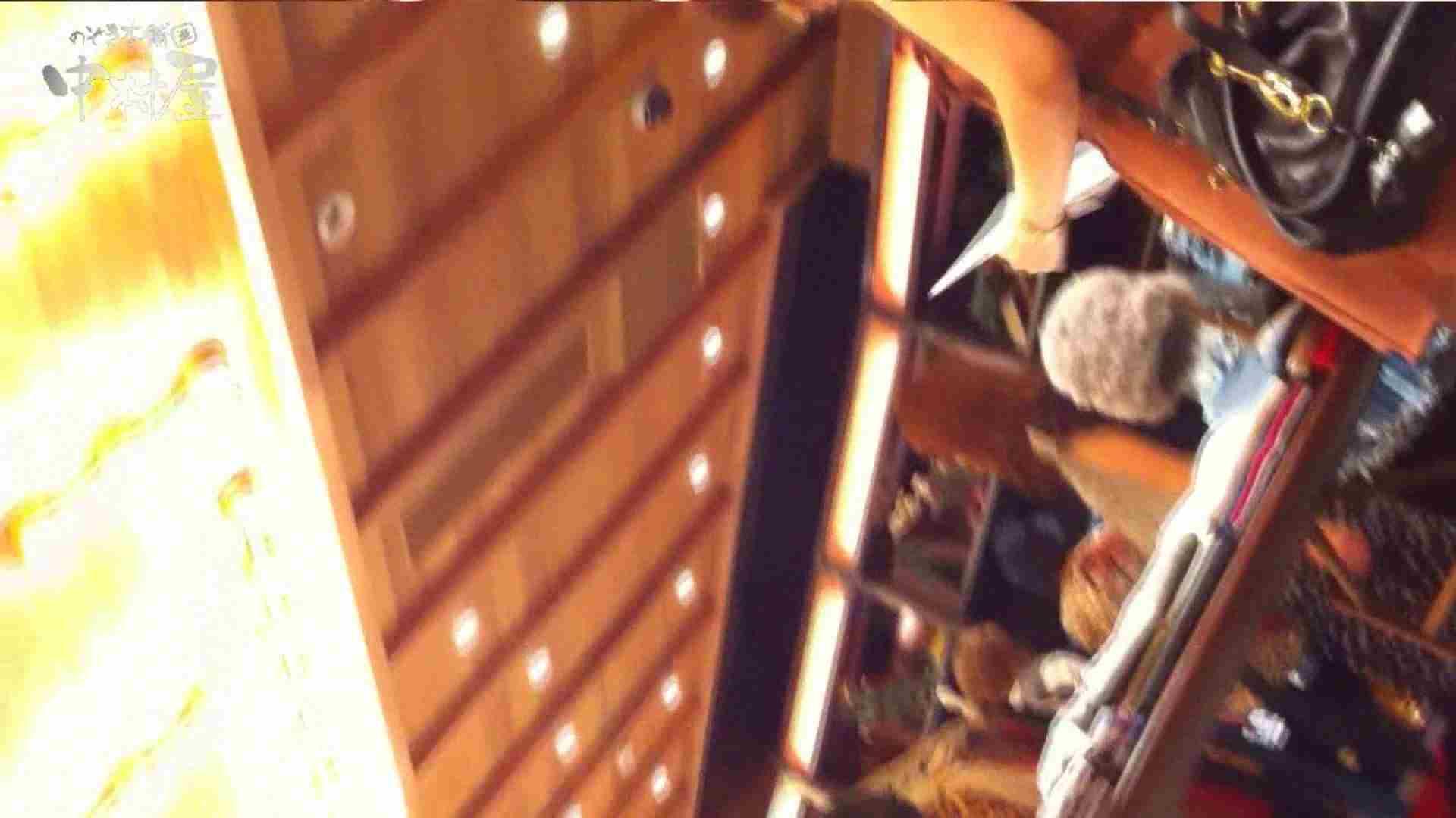 vol.75 美人アパレル胸チラ&パンチラ きれいな髪のおねーさんはド派手パンツ 胸チラ おめこ無修正動画無料 101pic 29