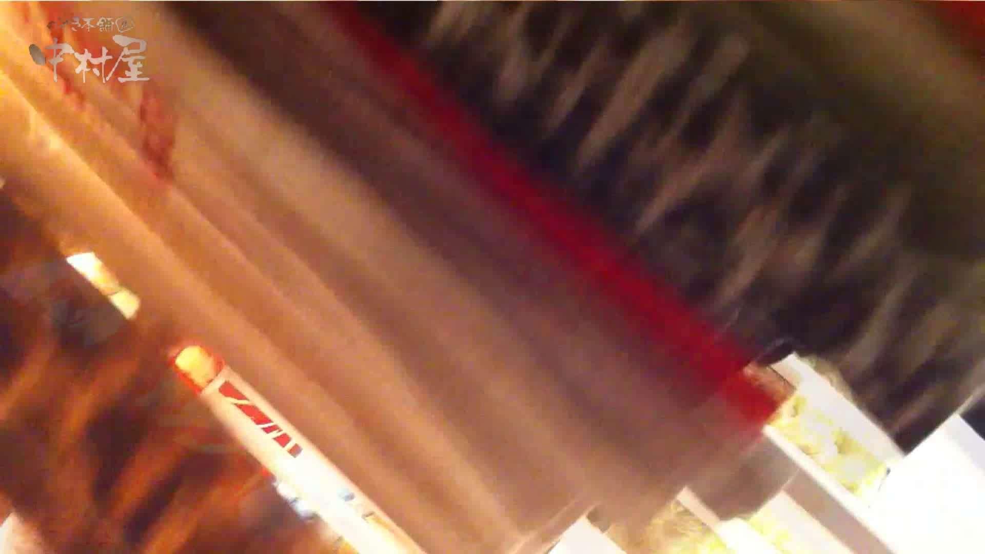 vol.75 美人アパレル胸チラ&パンチラ きれいな髪のおねーさんはド派手パンツ 新入生パンチラ   接写  101pic 36
