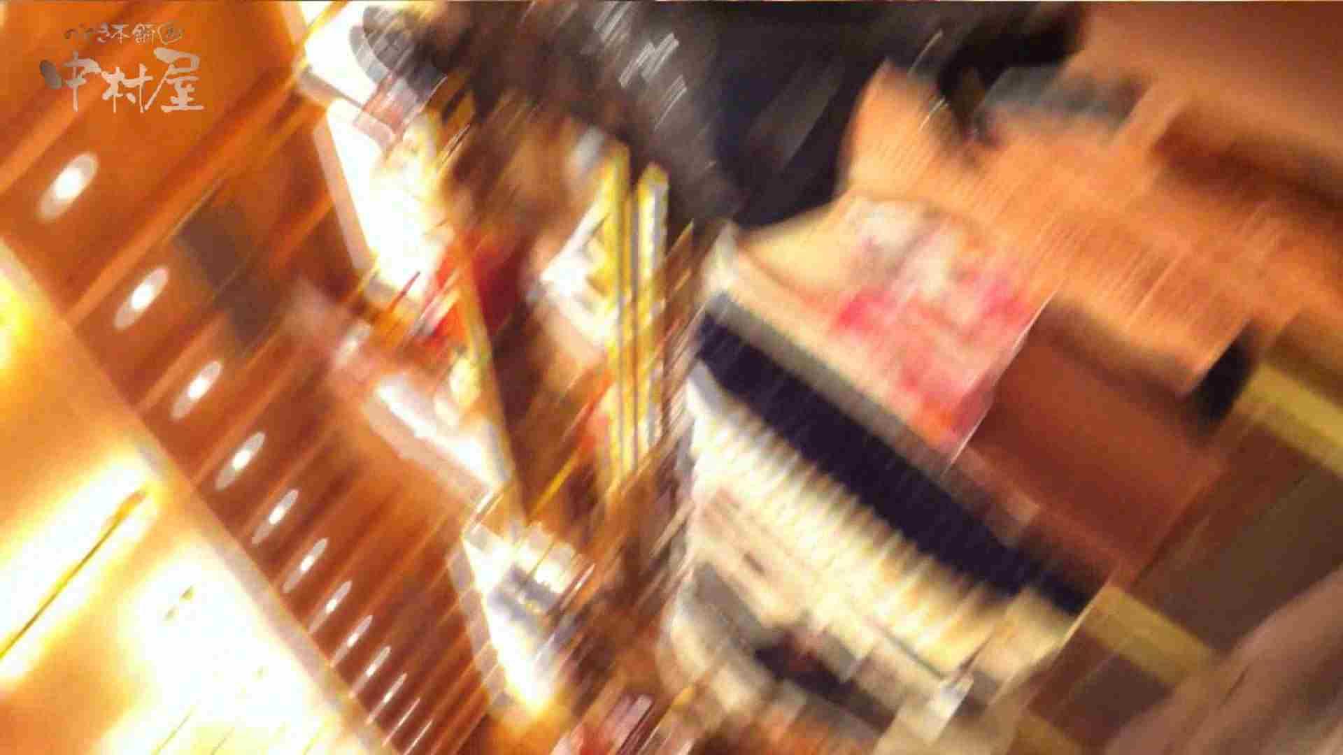 vol.75 美人アパレル胸チラ&パンチラ きれいな髪のおねーさんはド派手パンツ チラ歓迎 おまんこ動画流出 101pic 43