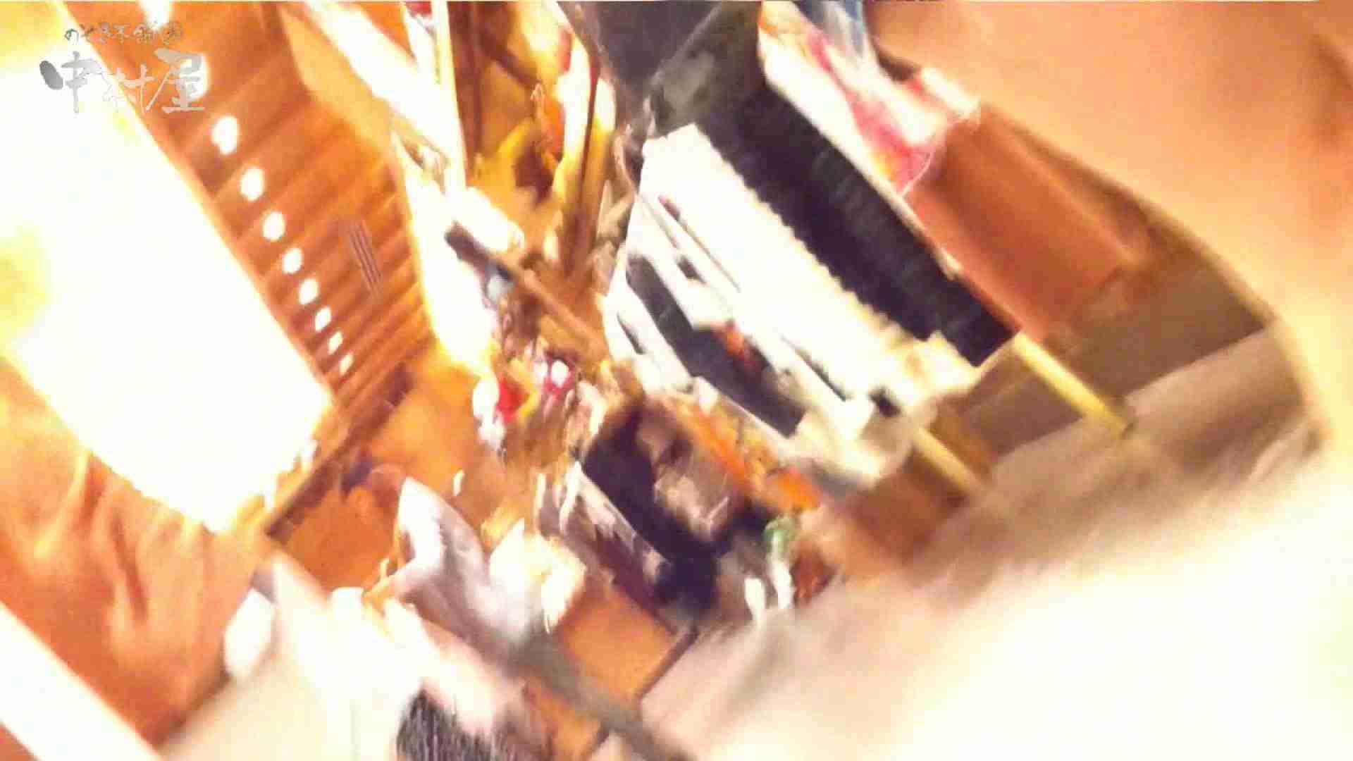 vol.75 美人アパレル胸チラ&パンチラ きれいな髪のおねーさんはド派手パンツ 新入生パンチラ   接写  101pic 46