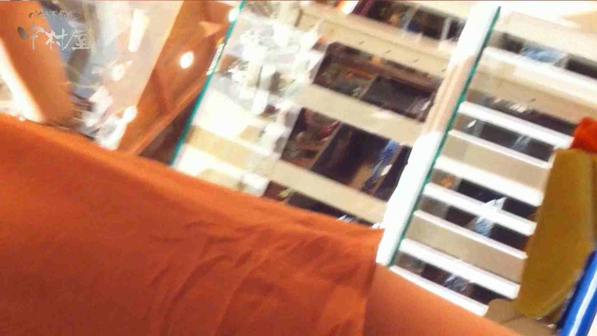 vol.75 美人アパレル胸チラ&パンチラ きれいな髪のおねーさんはド派手パンツ 美しいOLの裸体 エロ無料画像 101pic 57