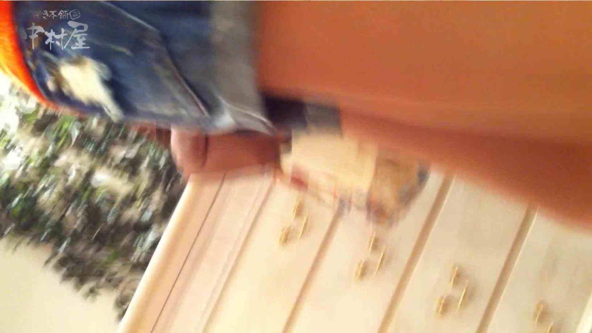 vol.75 美人アパレル胸チラ&パンチラ きれいな髪のおねーさんはド派手パンツ 美しいOLの裸体 エロ無料画像 101pic 62