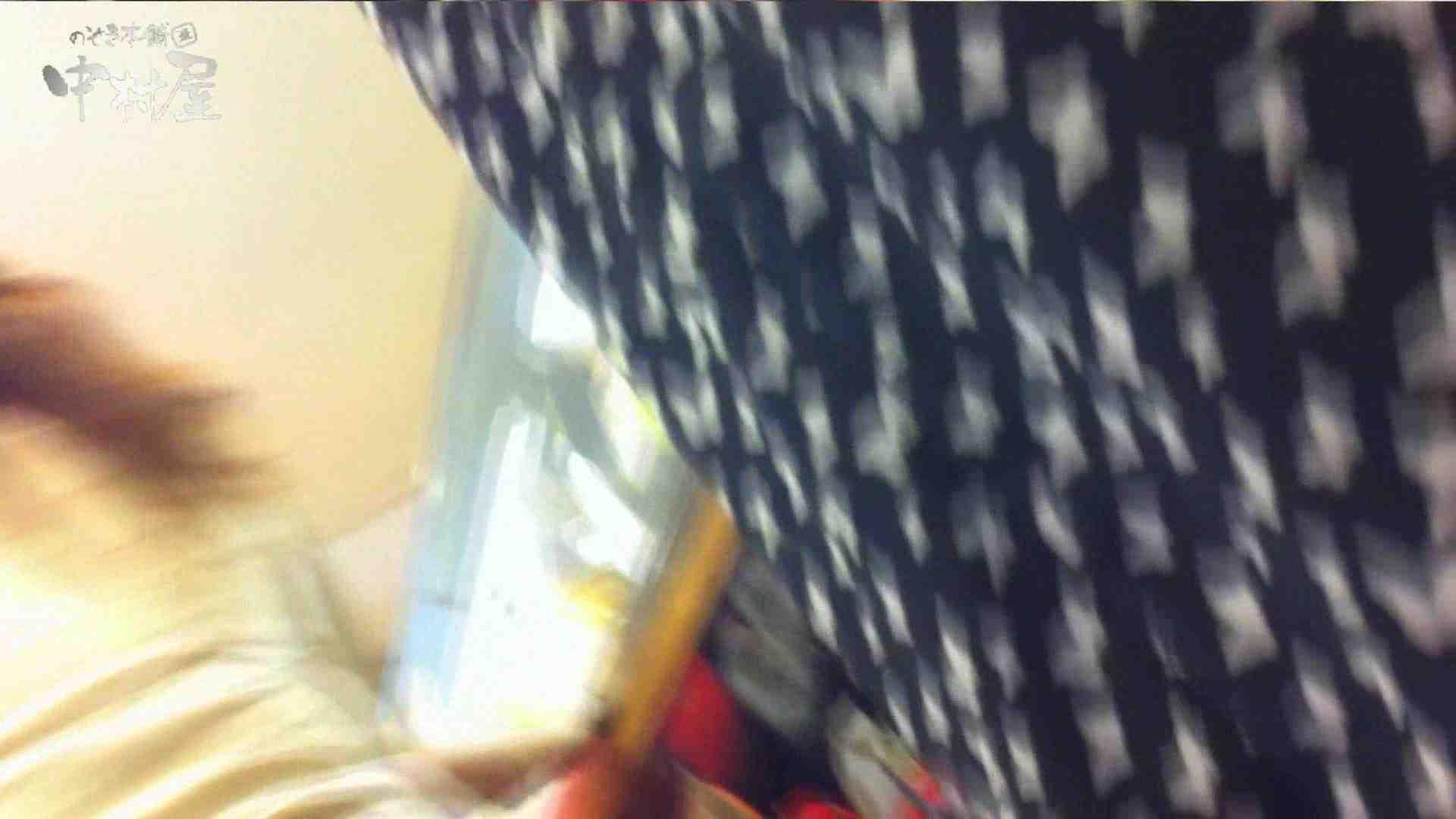 vol.75 美人アパレル胸チラ&パンチラ きれいな髪のおねーさんはド派手パンツ 新入生パンチラ  101pic 70