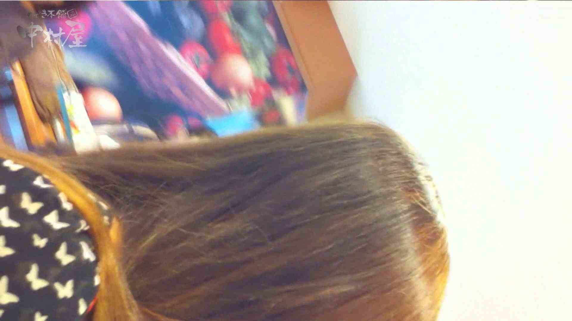 vol.75 美人アパレル胸チラ&パンチラ きれいな髪のおねーさんはド派手パンツ 胸チラ おめこ無修正動画無料 101pic 74