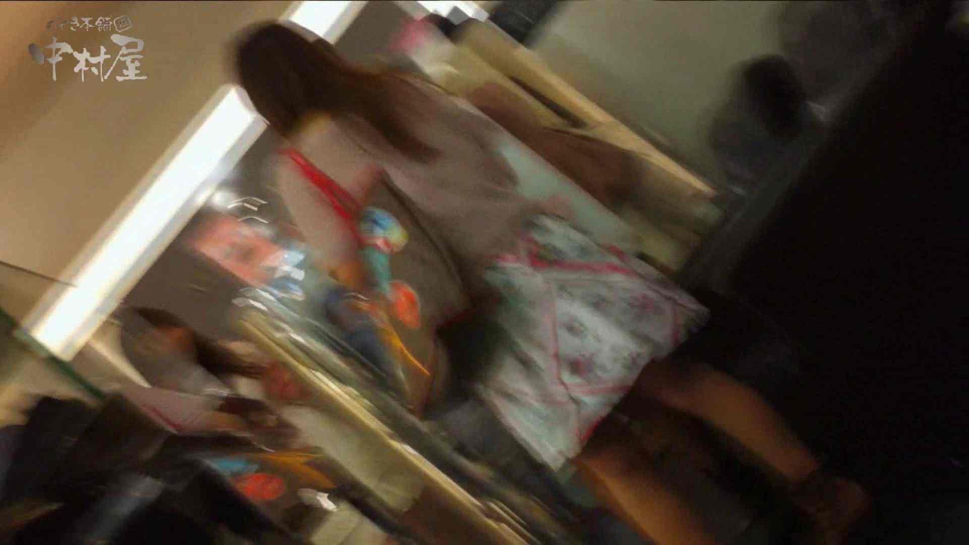vol.75 美人アパレル胸チラ&パンチラ きれいな髪のおねーさんはド派手パンツ 新入生パンチラ  101pic 85