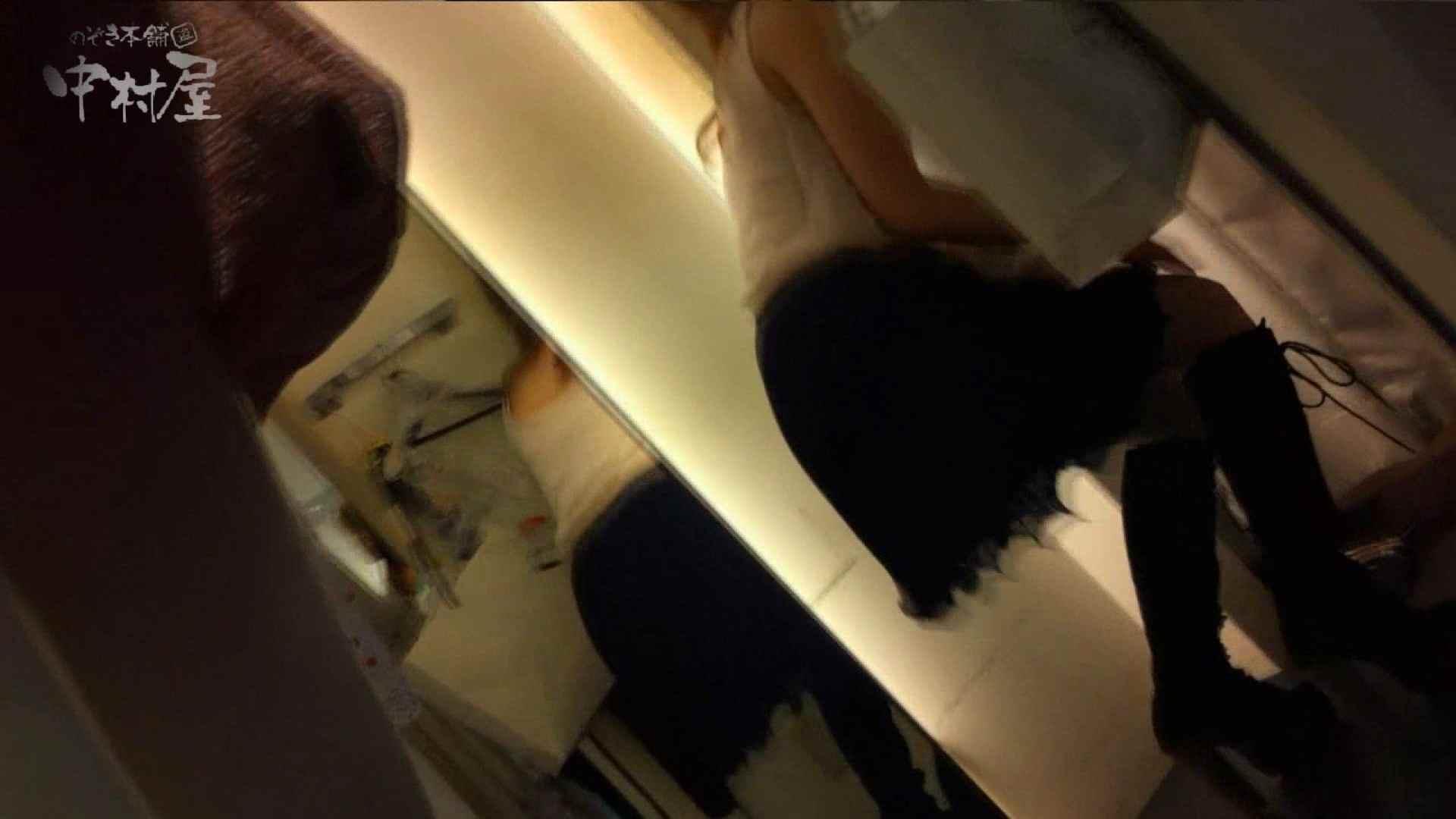 vol.75 美人アパレル胸チラ&パンチラ きれいな髪のおねーさんはド派手パンツ 美しいOLの裸体 エロ無料画像 101pic 87