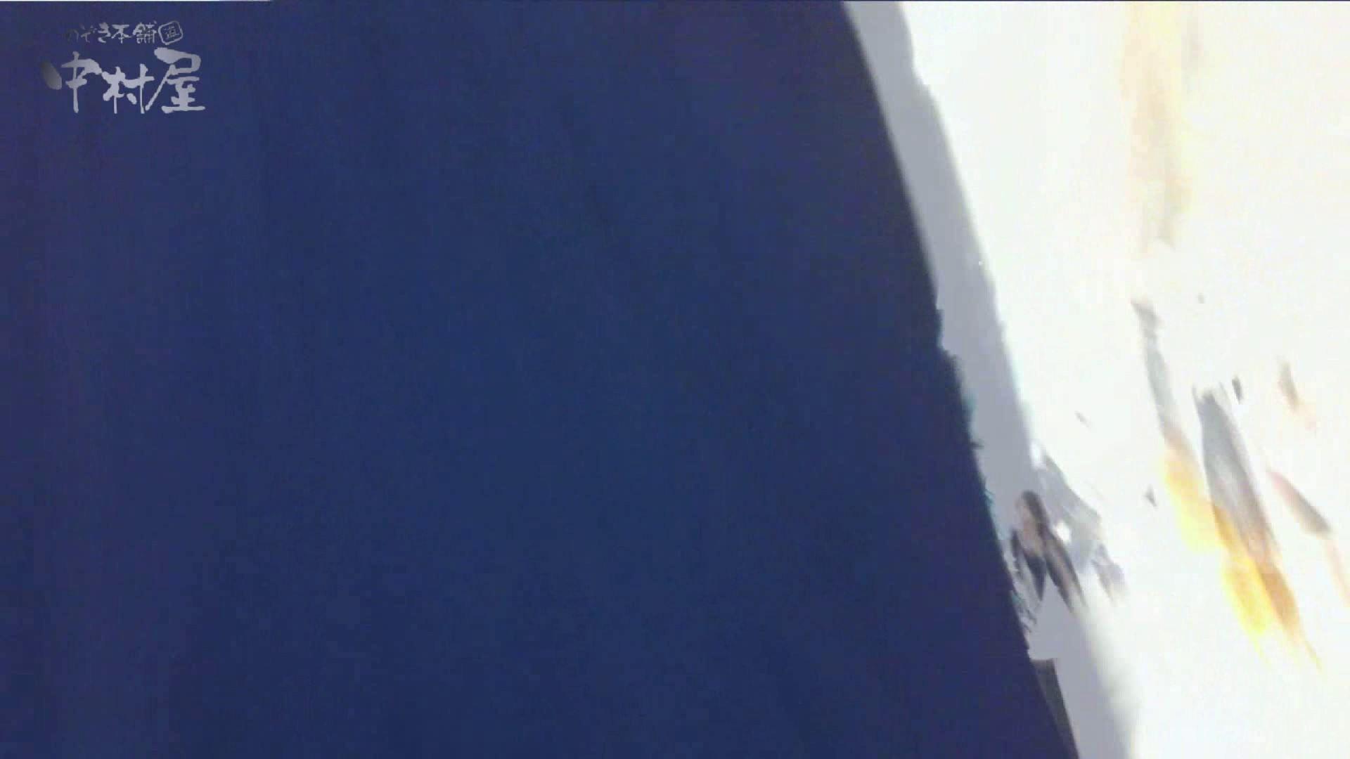 vol.75 美人アパレル胸チラ&パンチラ きれいな髪のおねーさんはド派手パンツ チラ歓迎 おまんこ動画流出 101pic 88
