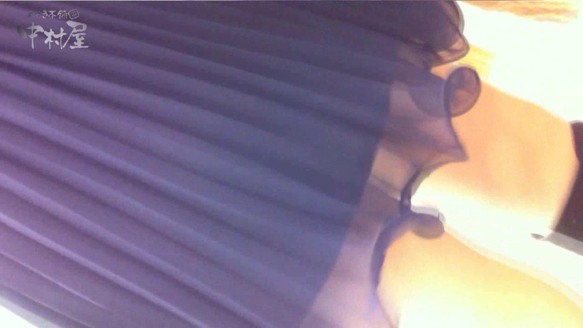vol.75 美人アパレル胸チラ&パンチラ きれいな髪のおねーさんはド派手パンツ 美しいOLの裸体 エロ無料画像 101pic 92