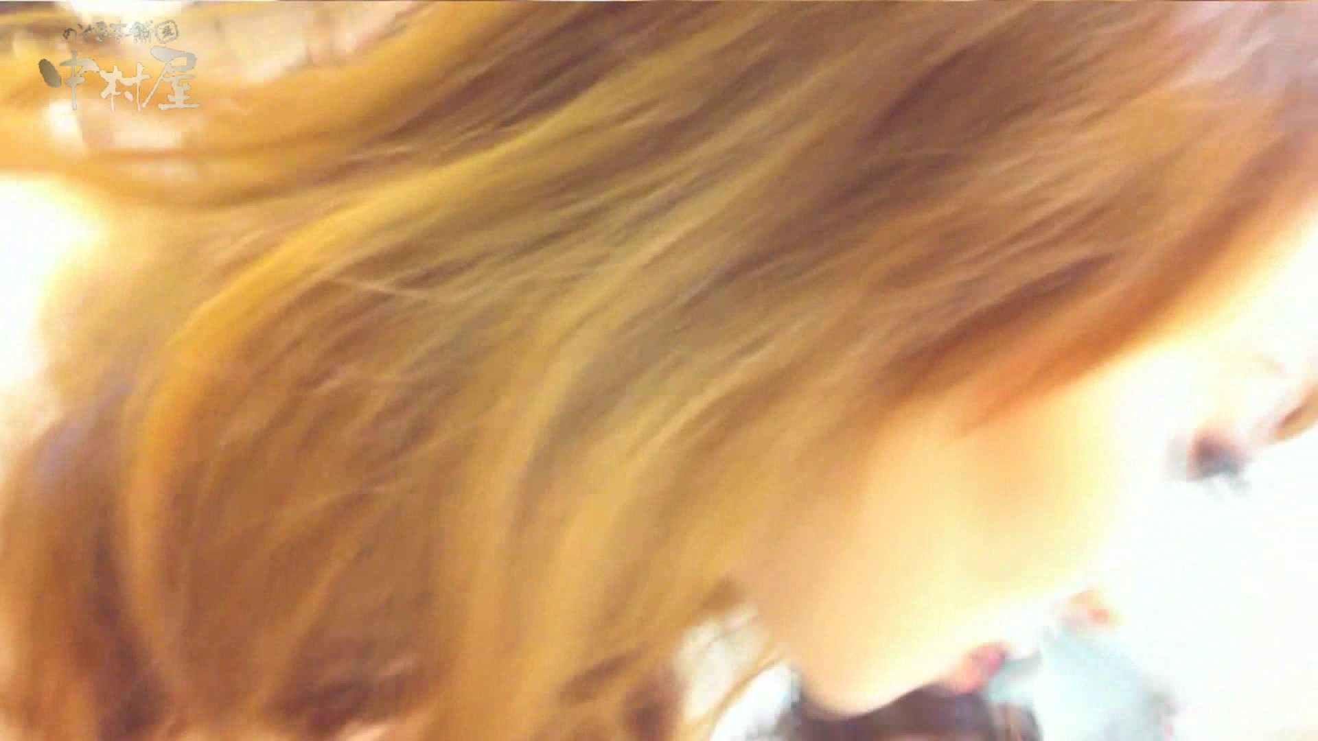 vol.75 美人アパレル胸チラ&パンチラ きれいな髪のおねーさんはド派手パンツ チラ歓迎 おまんこ動画流出 101pic 93