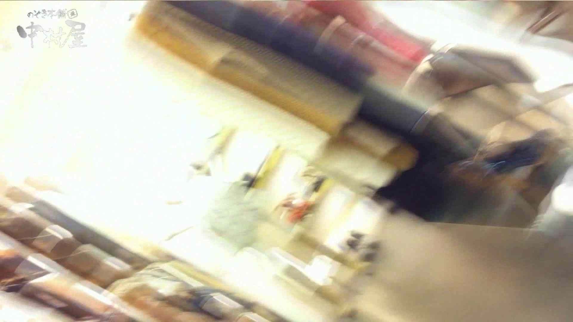 vol.75 美人アパレル胸チラ&パンチラ きれいな髪のおねーさんはド派手パンツ 美しいOLの裸体 エロ無料画像 101pic 97
