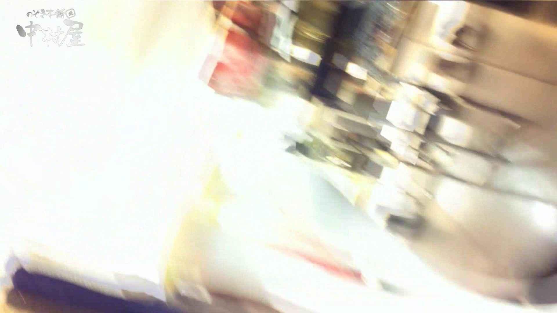 vol.75 美人アパレル胸チラ&パンチラ きれいな髪のおねーさんはド派手パンツ 胸チラ おめこ無修正動画無料 101pic 99