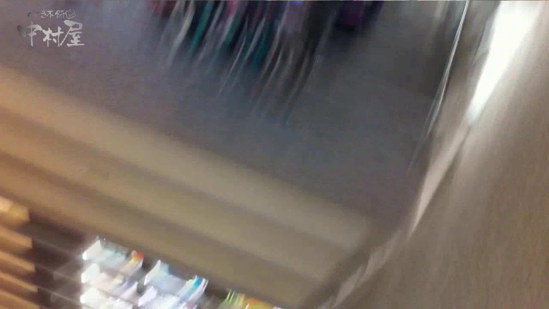 vol.77 美人アパレル胸チラ&パンチラ 緑のワンピにせまってみたw 新入生パンチラ スケベ動画紹介 107pic 3