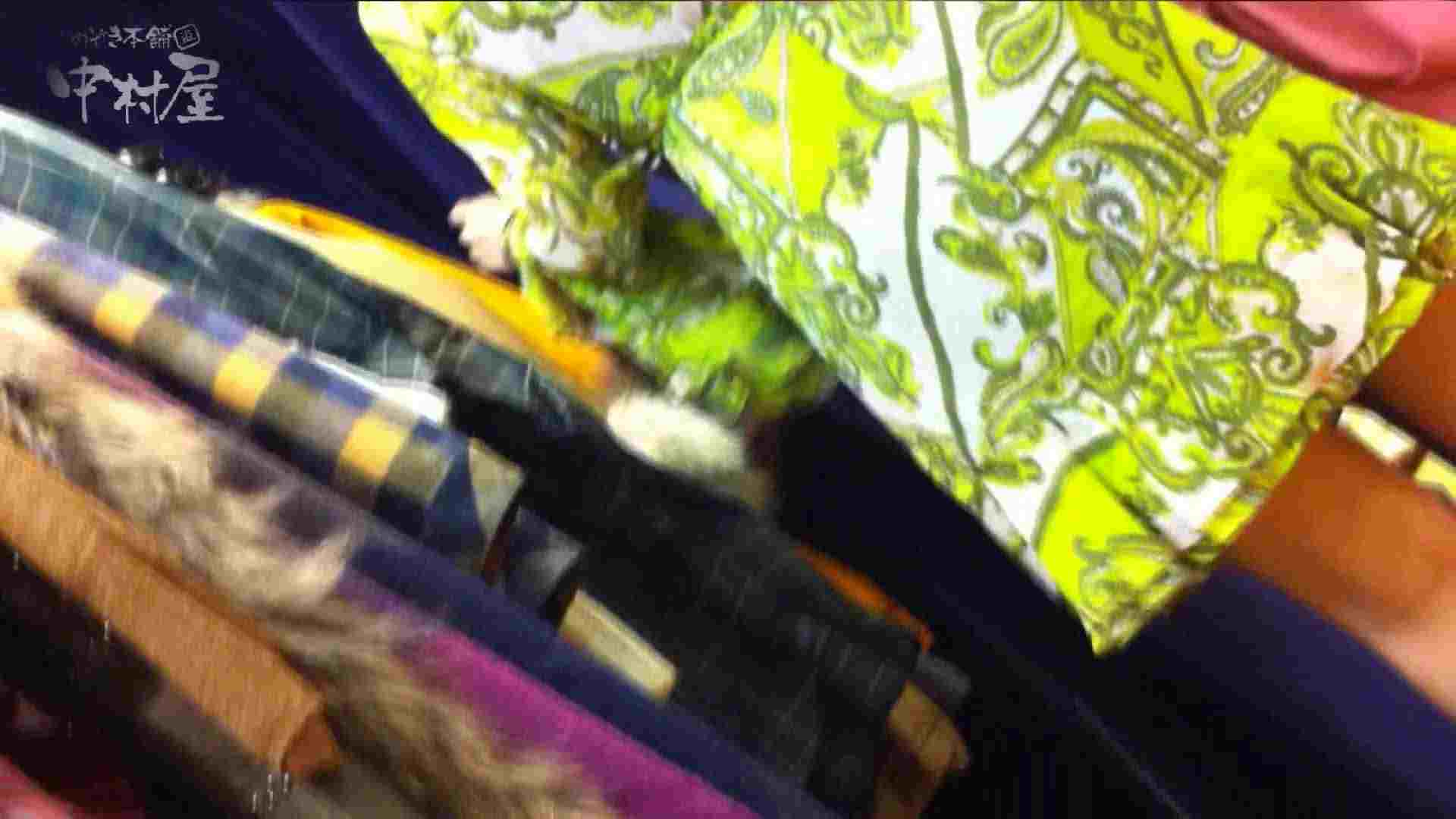 vol.77 美人アパレル胸チラ&パンチラ 緑のワンピにせまってみたw 美しいOLの裸体 アダルト動画キャプチャ 107pic 7