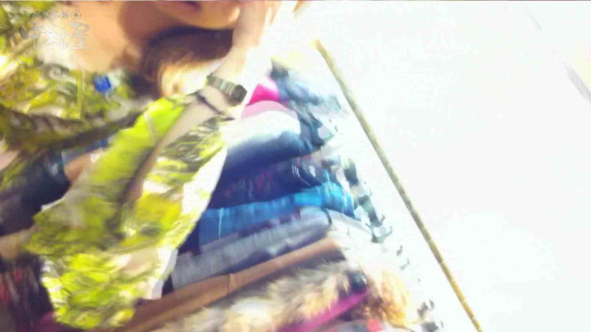 vol.77 美人アパレル胸チラ&パンチラ 緑のワンピにせまってみたw 接写   チラ歓迎  107pic 11