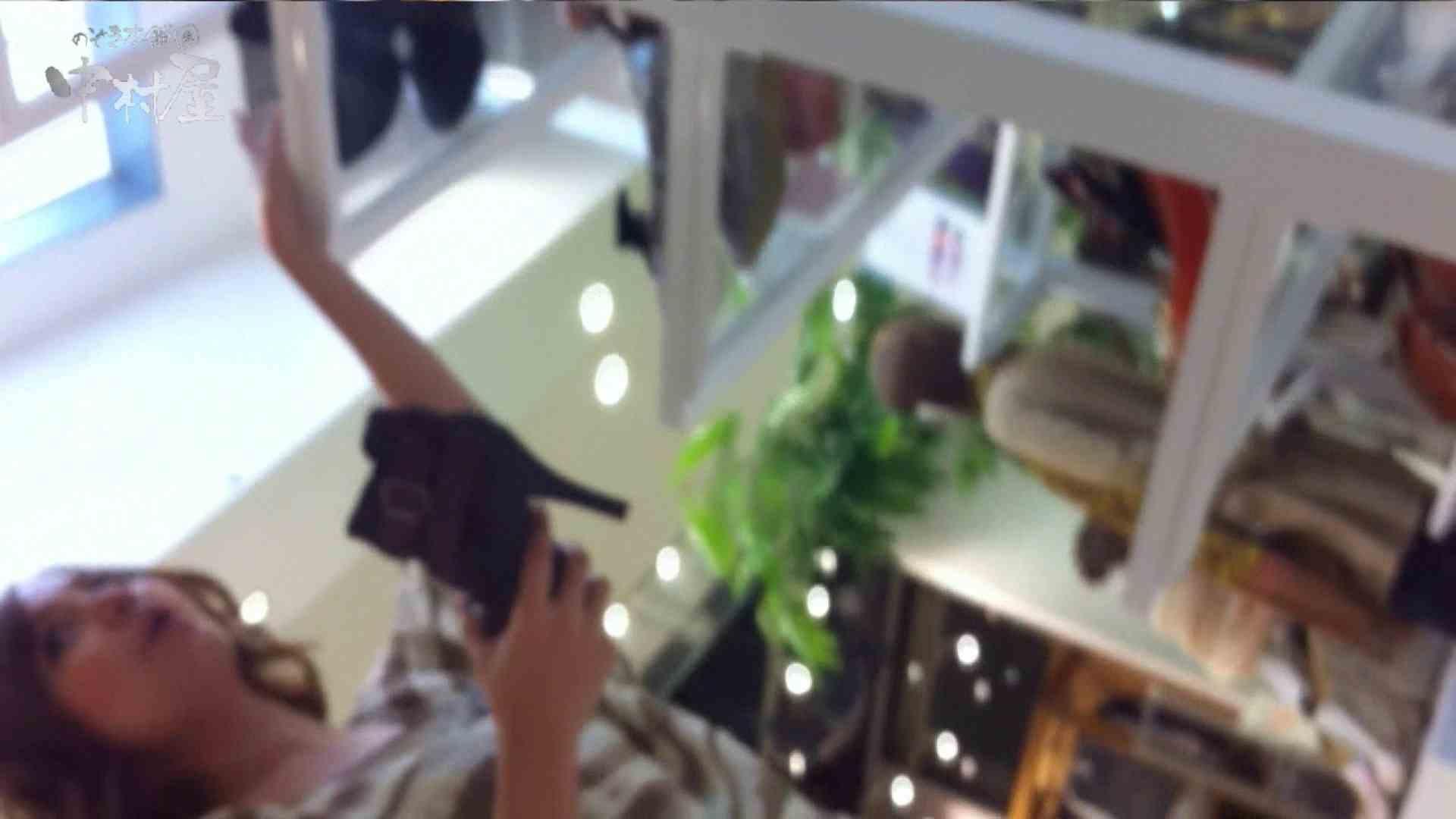 vol.77 美人アパレル胸チラ&パンチラ 緑のワンピにせまってみたw 新入生パンチラ スケベ動画紹介 107pic 18