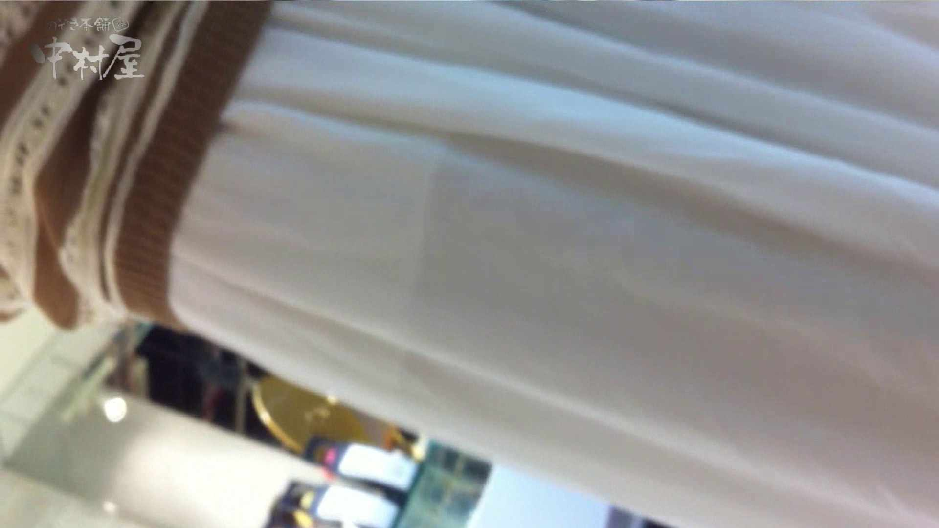 vol.77 美人アパレル胸チラ&パンチラ 緑のワンピにせまってみたw 胸チラ AV無料動画キャプチャ 107pic 19