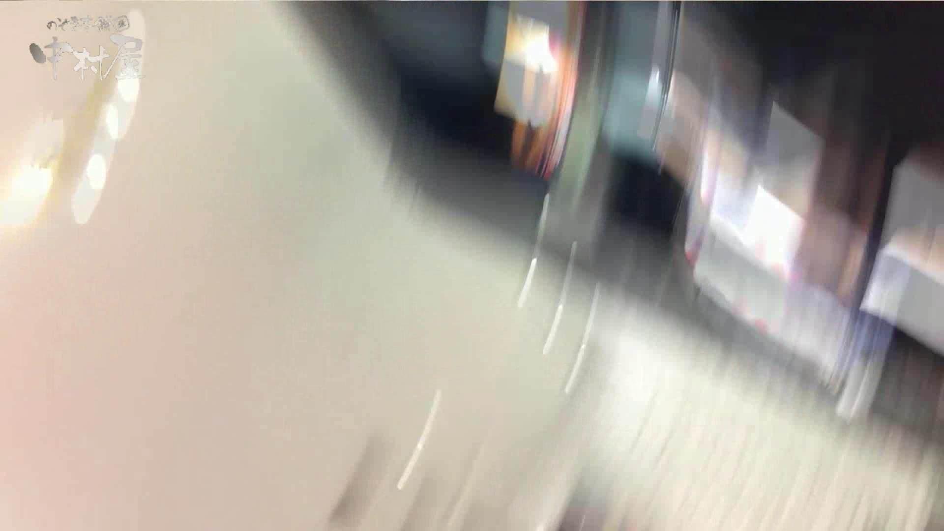 vol.77 美人アパレル胸チラ&パンチラ 緑のワンピにせまってみたw 胸チラ AV無料動画キャプチャ 107pic 29