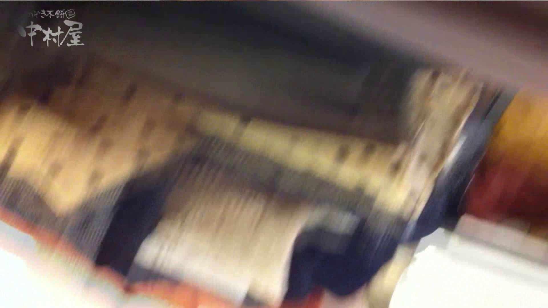 vol.77 美人アパレル胸チラ&パンチラ 緑のワンピにせまってみたw 接写   チラ歓迎  107pic 31
