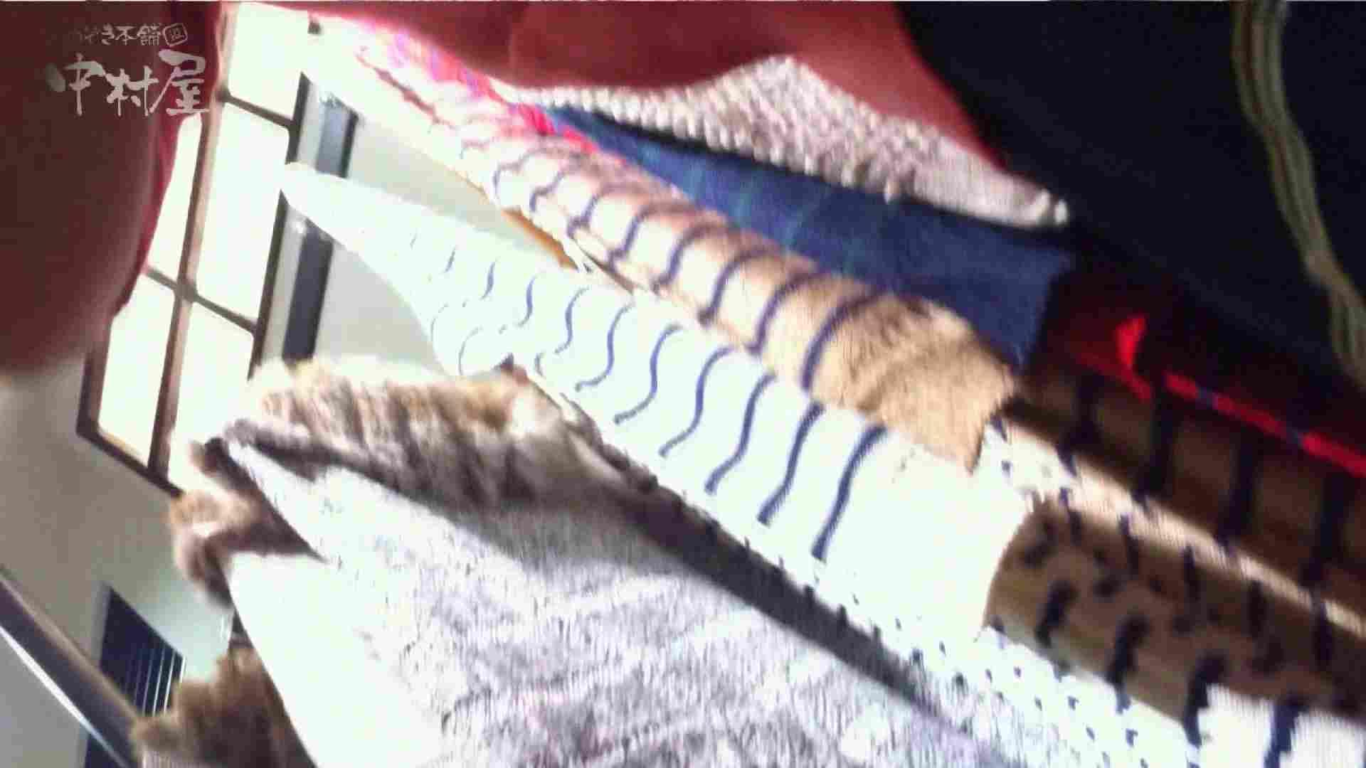 vol.77 美人アパレル胸チラ&パンチラ 緑のワンピにせまってみたw 胸チラ AV無料動画キャプチャ 107pic 34