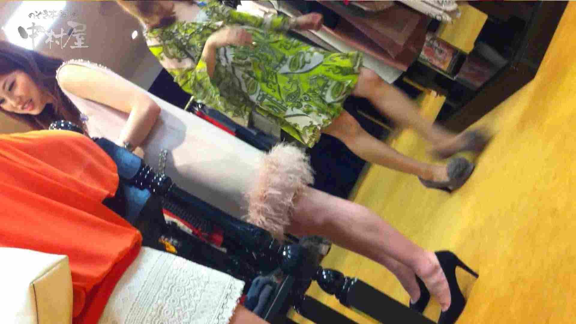 vol.77 美人アパレル胸チラ&パンチラ 緑のワンピにせまってみたw 美しいOLの裸体 アダルト動画キャプチャ 107pic 57