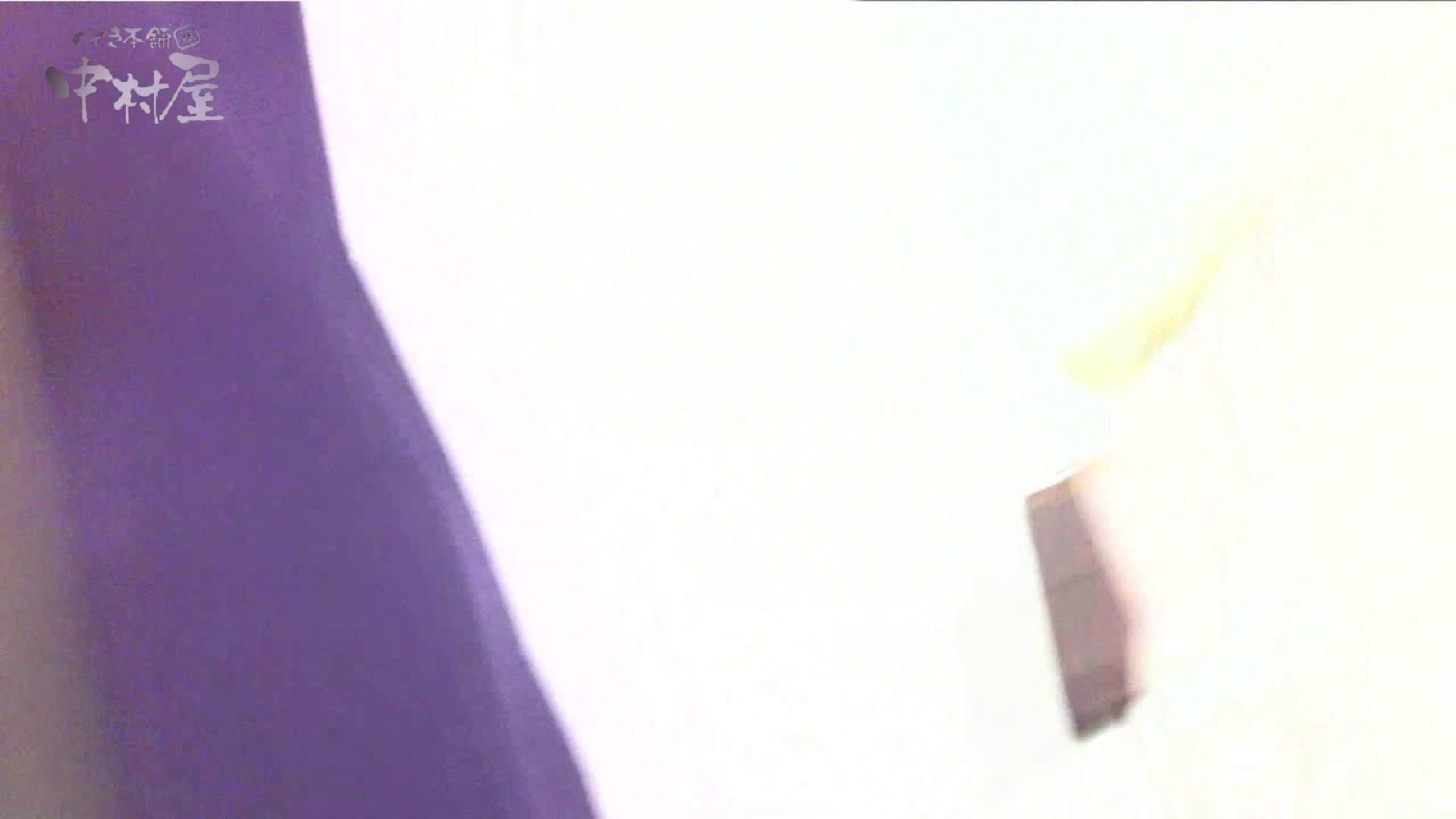 エッチ 熟女|vol.77 美人アパレル胸チラ&パンチラ 緑のワンピにせまってみたw|のぞき本舗 中村屋