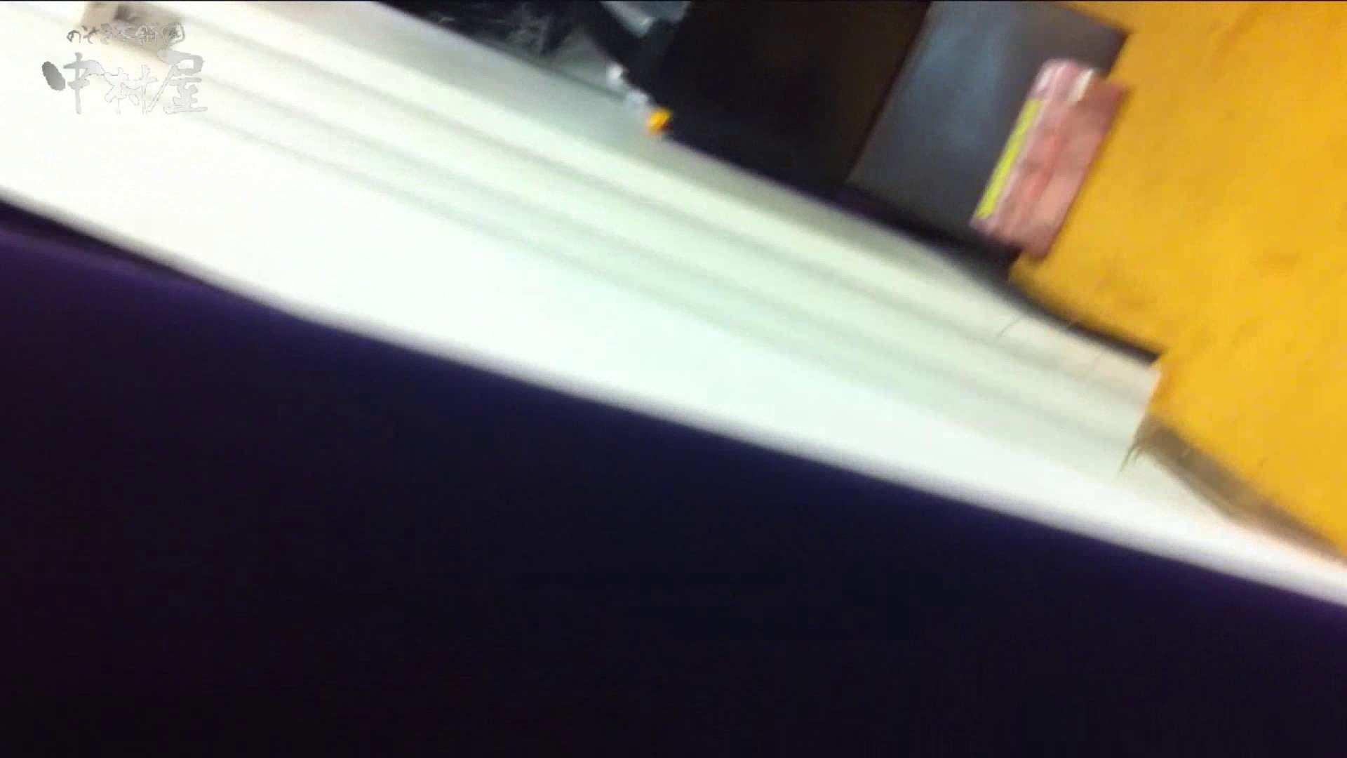 vol.77 美人アパレル胸チラ&パンチラ 緑のワンピにせまってみたw 胸チラ AV無料動画キャプチャ 107pic 74