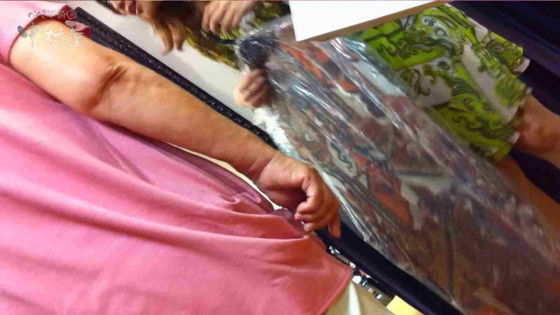 vol.77 美人アパレル胸チラ&パンチラ 緑のワンピにせまってみたw 胸チラ AV無料動画キャプチャ 107pic 94