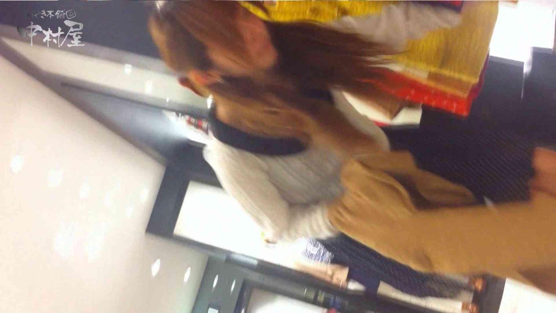 vol.81 美人アパレル胸チラ&パンチラ 食い込みショッピング 新入生パンチラ オメコ無修正動画無料 78pic 18