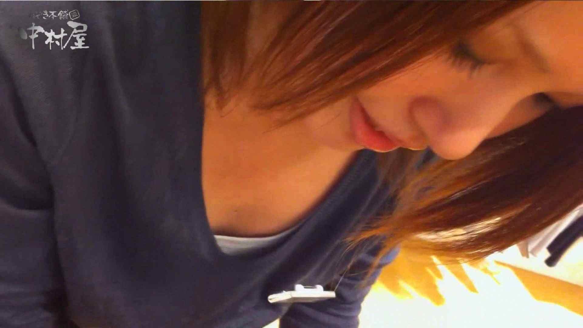 vol.81 美人アパレル胸チラ&パンチラ 食い込みショッピング チラ歓迎  78pic 20