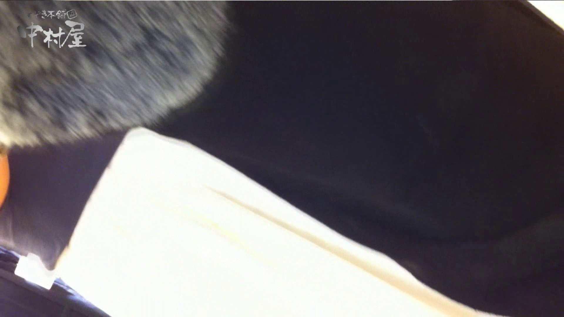 vol.81 美人アパレル胸チラ&パンチラ 食い込みショッピング 胸チラ すけべAV動画紹介 78pic 24
