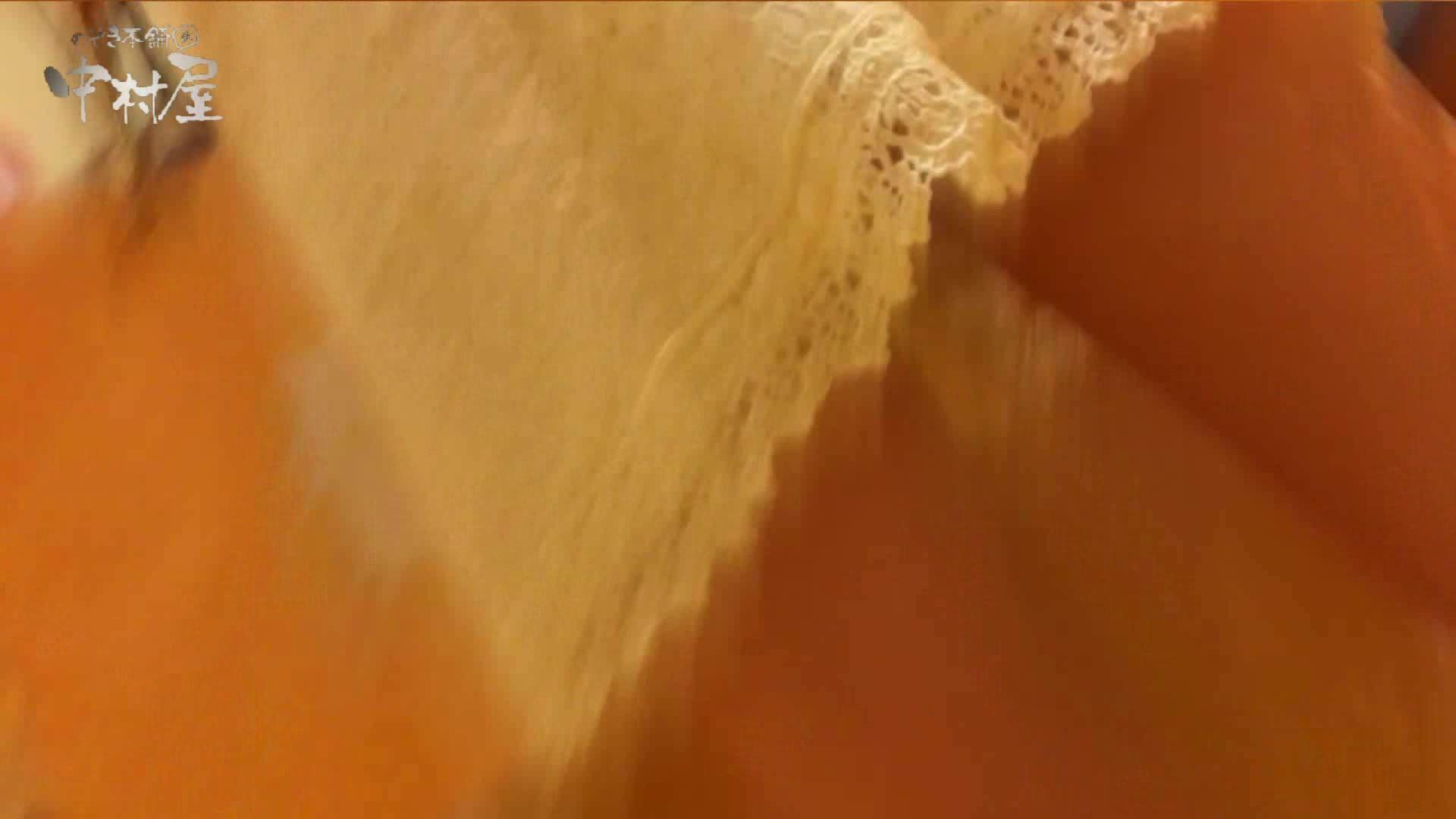 vol.81 美人アパレル胸チラ&パンチラ 食い込みショッピング 新入生パンチラ オメコ無修正動画無料 78pic 38
