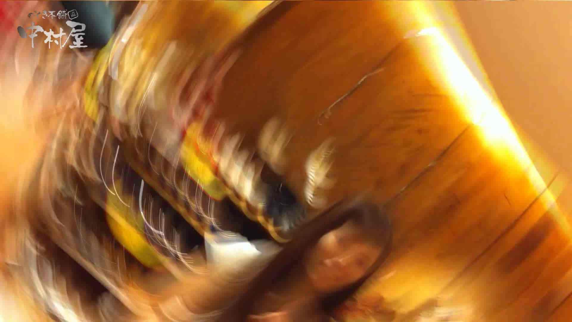 vol.81 美人アパレル胸チラ&パンチラ 食い込みショッピング チラ歓迎  78pic 40