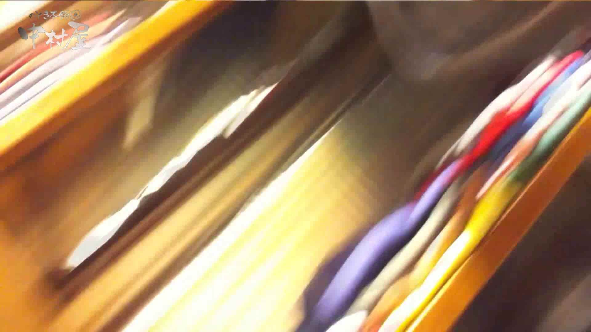 vol.81 美人アパレル胸チラ&パンチラ 食い込みショッピング 胸チラ すけべAV動画紹介 78pic 44