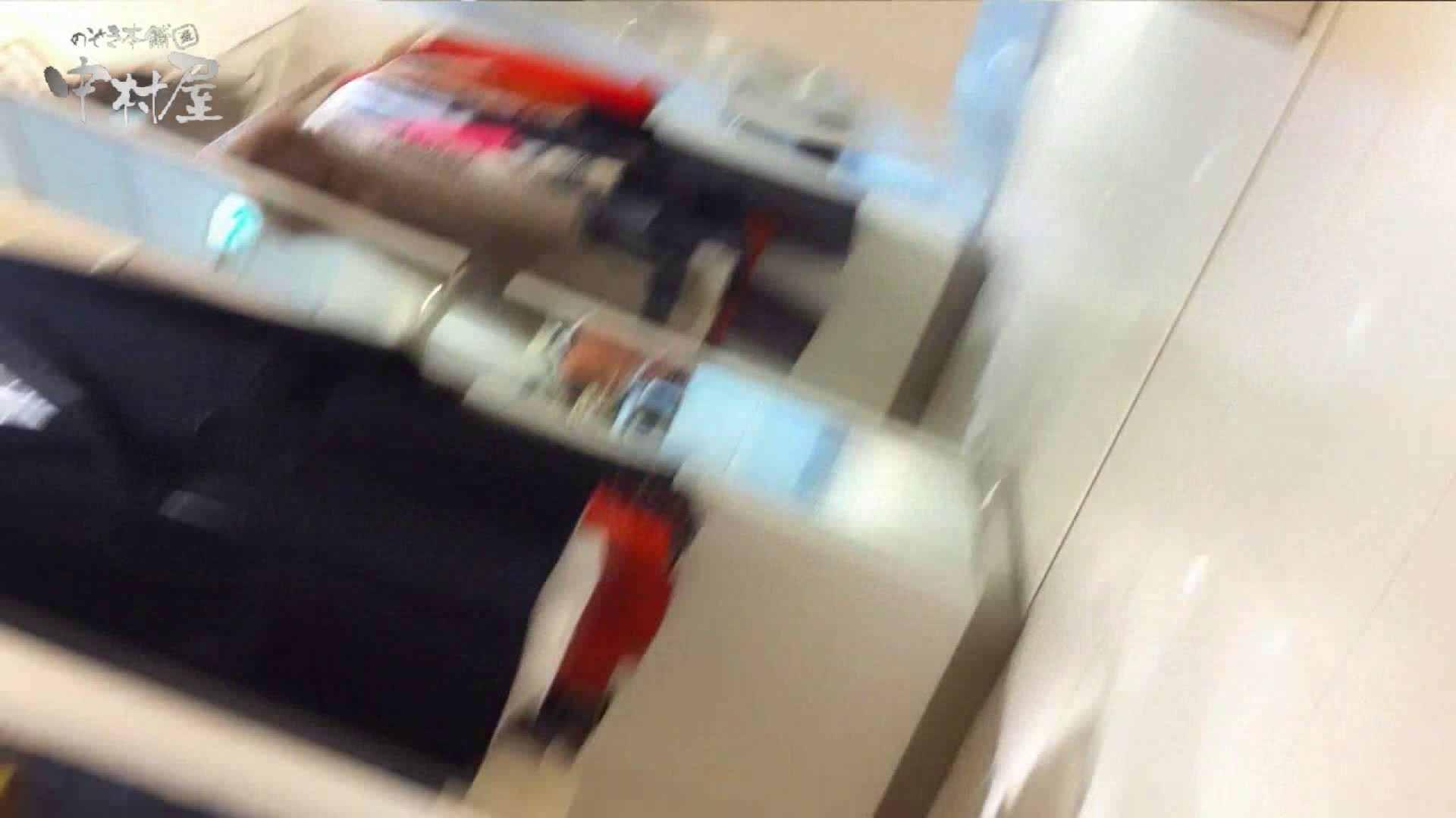 vol.81 美人アパレル胸チラ&パンチラ 食い込みショッピング チラ歓迎 | 接写  78pic 51