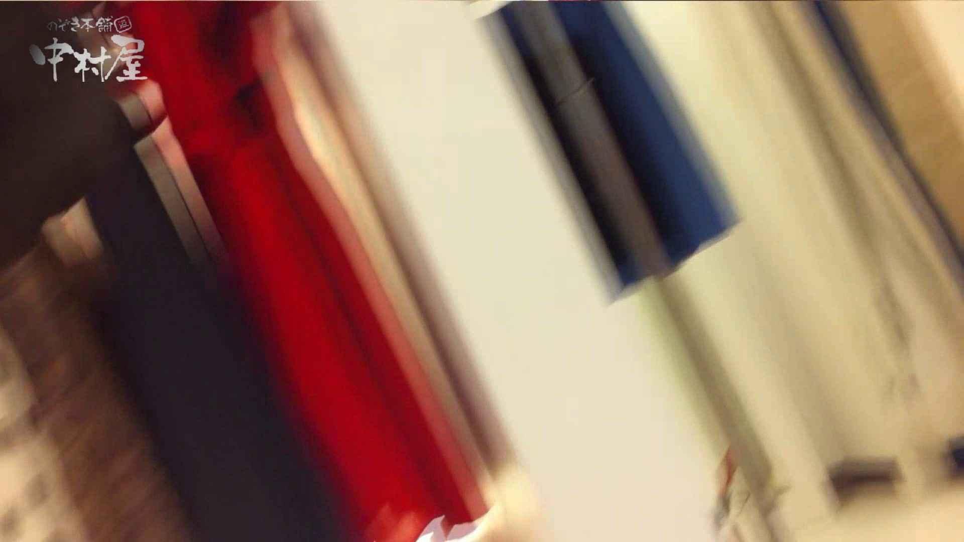 vol.81 美人アパレル胸チラ&パンチラ 食い込みショッピング 新入生パンチラ オメコ無修正動画無料 78pic 53