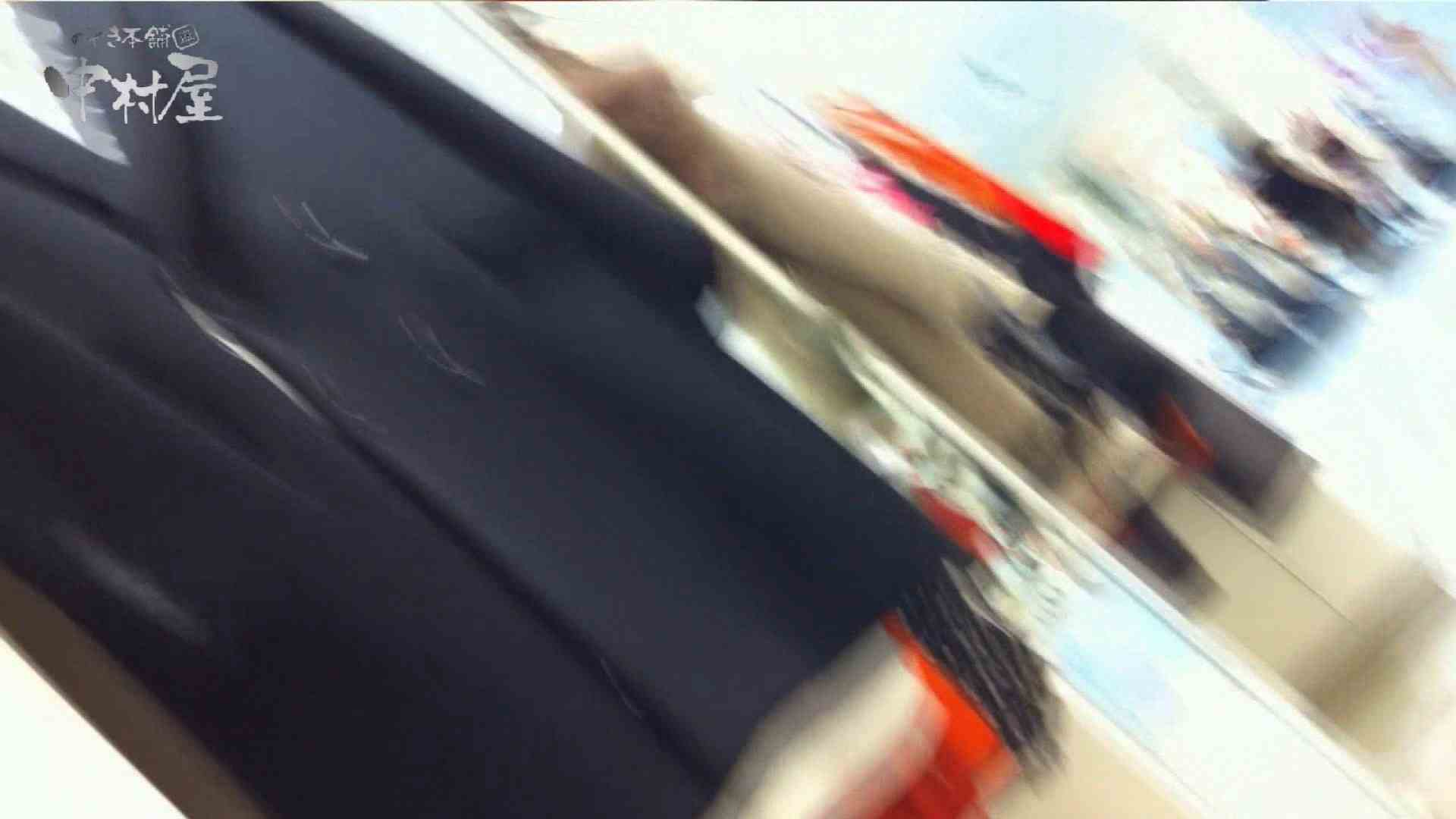 vol.81 美人アパレル胸チラ&パンチラ 食い込みショッピング 胸チラ すけべAV動画紹介 78pic 54