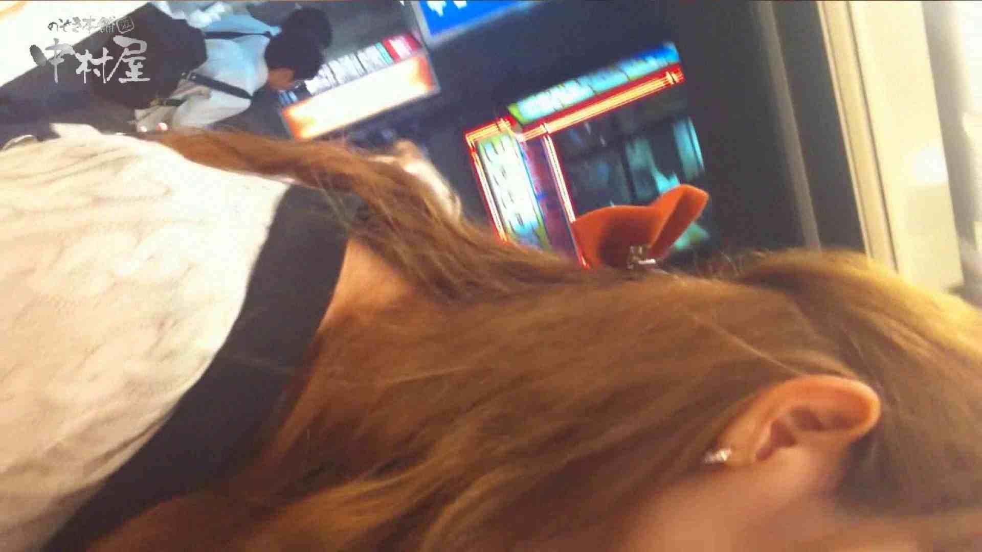 vol.81 美人アパレル胸チラ&パンチラ 食い込みショッピング 新入生パンチラ オメコ無修正動画無料 78pic 68