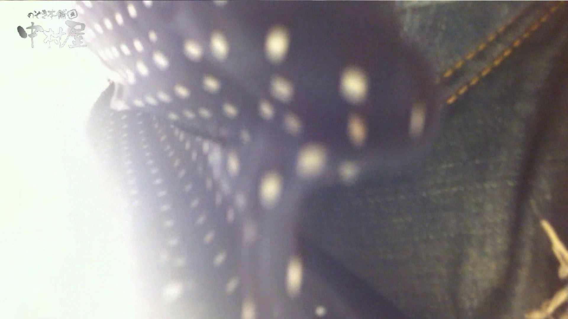 vol.81 美人アパレル胸チラ&パンチラ 食い込みショッピング 美しいOLの裸体 おめこ無修正動画無料 78pic 77